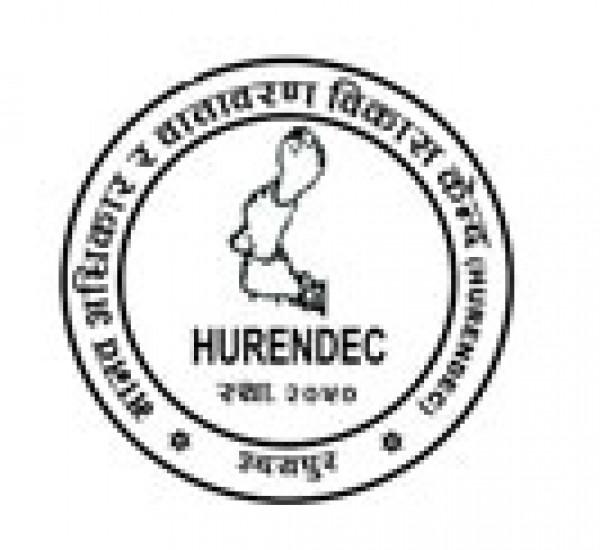 Job Vacancy for Hurendec Nepal-Udayapur