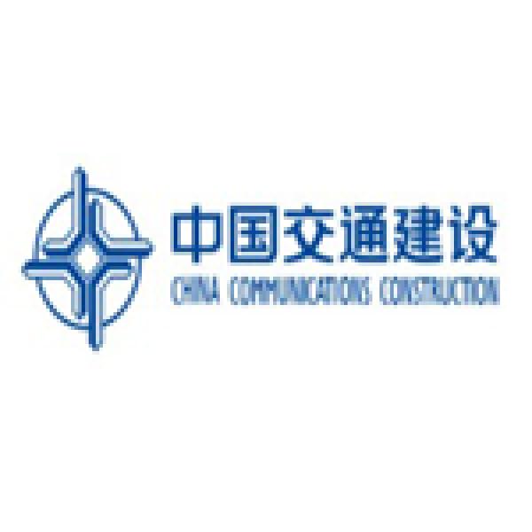 Job Vacancy for CHINA COMMUNICATION CONSTRUCTION COMPANY LTD.