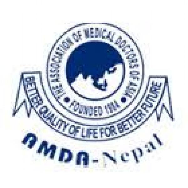 Job Vacancy for AMDA Nepal