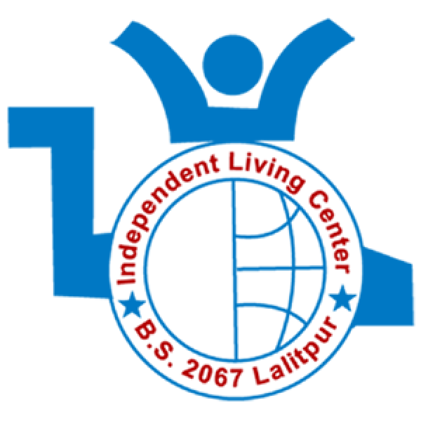 Job Vacancy for Independent Living Centre (ILC) Lalitpur