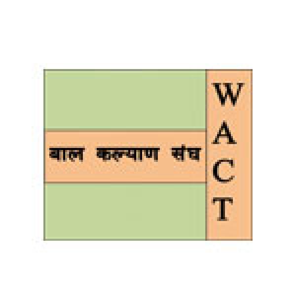 Job Vacancy for Welfare Association for Children Tikapur