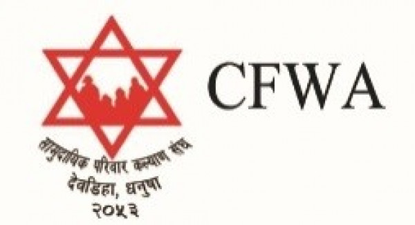 Job Vacancy for Community Family Welfare Association (CFWA), Dhanusha/Mahottari