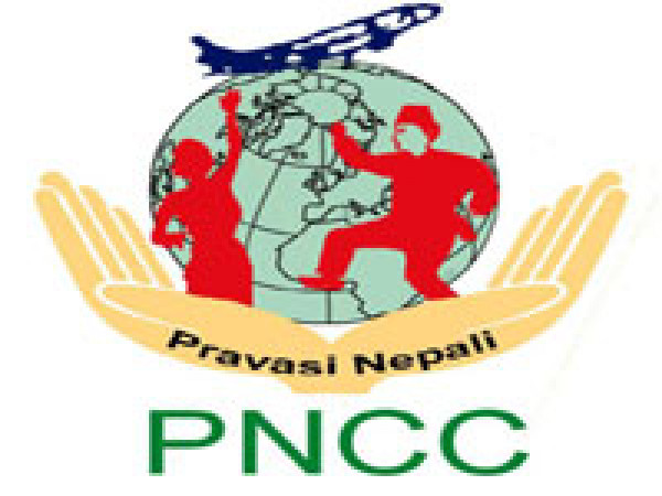 Job Vacancy for Pravasi Nepali Coordination Committee