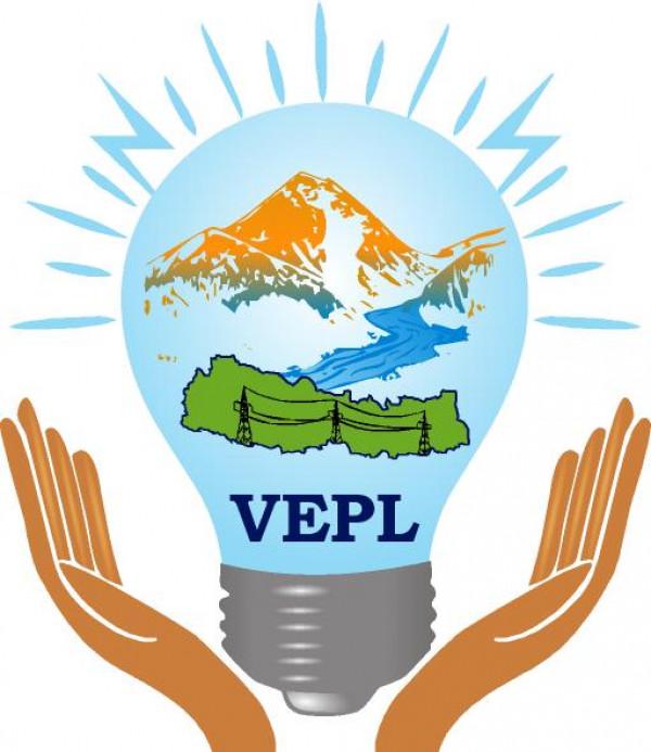 Job Vacancy for Vision Energy & Power Pvt. Ltd.