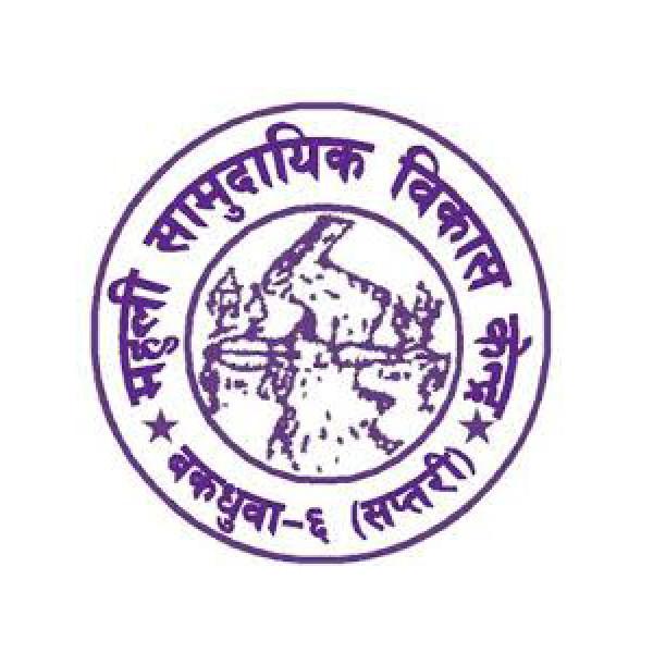 Job Vacancy for Mahuli Community Development Center
