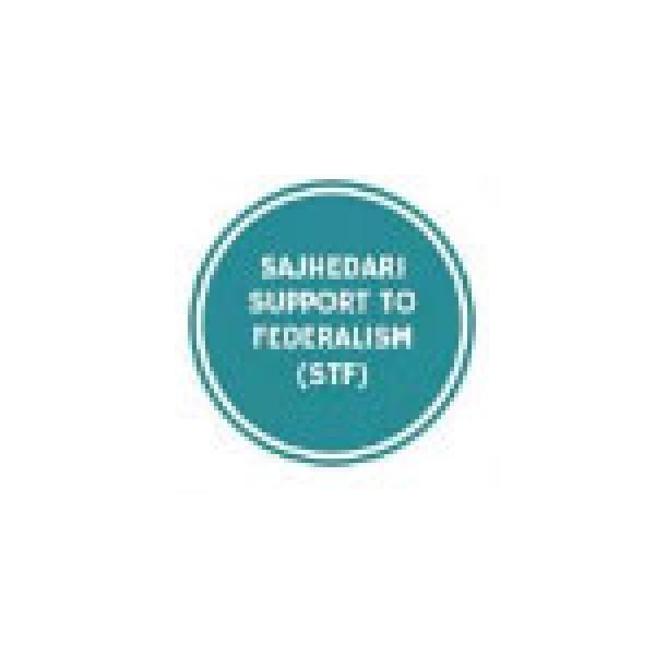 Job Vacancy for Sajhedari- Support to Federalism (STF)