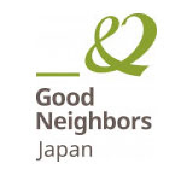 Job Vacancy for Good Neighbors Japan