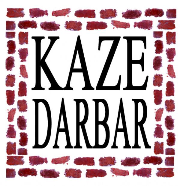 Job Vacancy for Hotel Kaze Darbar P. Ltd