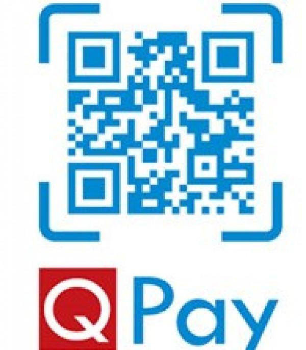 Job Vacancy for QPay Pvt. Ltd.