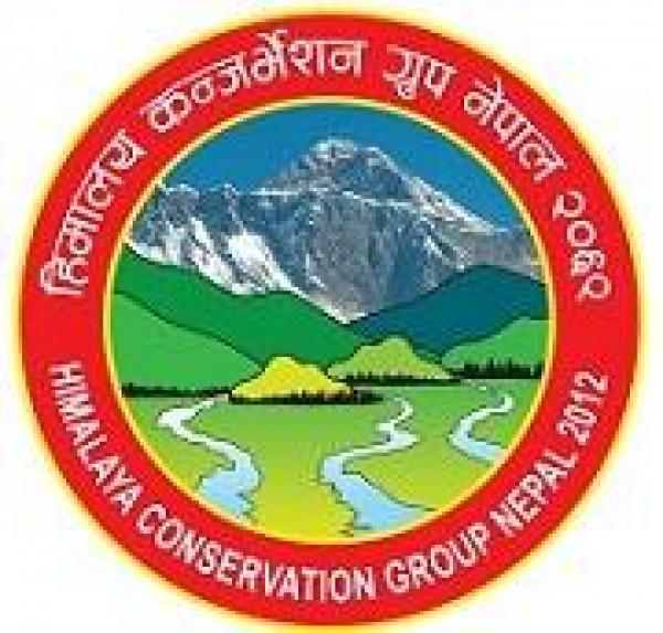 Job Vacancy for Himalaya Conservation Group Nepal