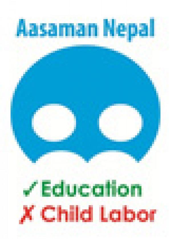 Job Vacancy for Aasaman Nepal