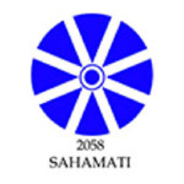Job Vacancy for SAHAMATI