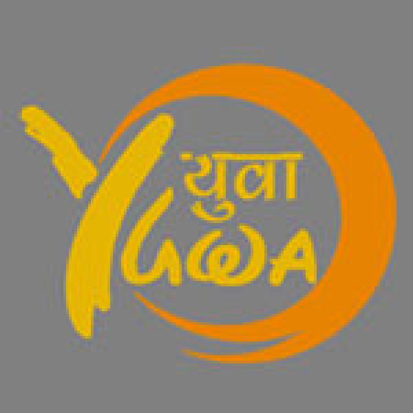 Job Vacancy for YUWA