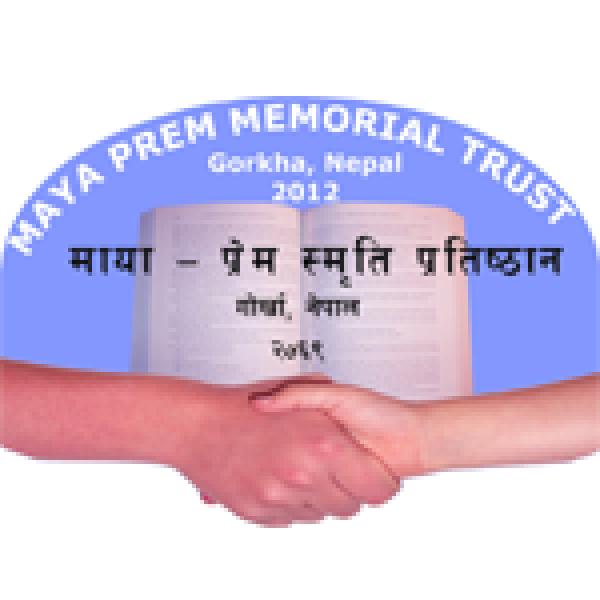 Job Vacancy for Maya-Prem Memorial Trust (MPMT)