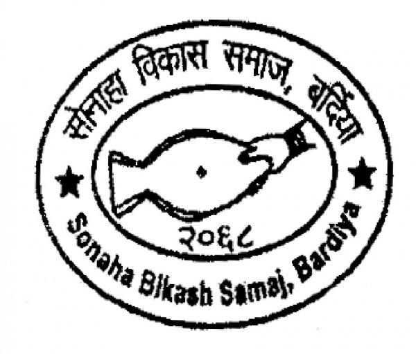 Job Vacancy for Sonaha Bikash Samaj