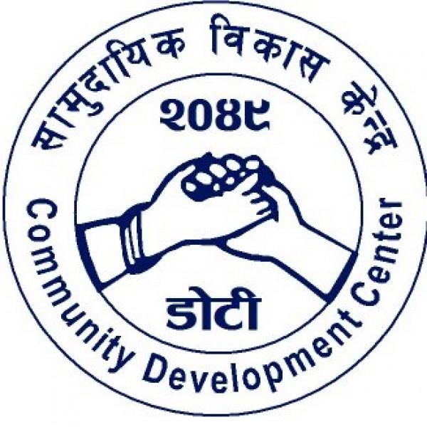 Job Vacancy for Community Development Centre (CDC)