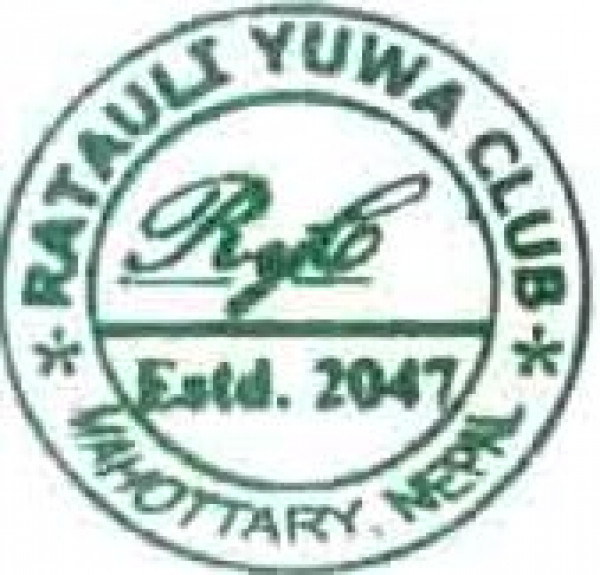 Job Vacancy for Ratauli Yuba Club (RYC)