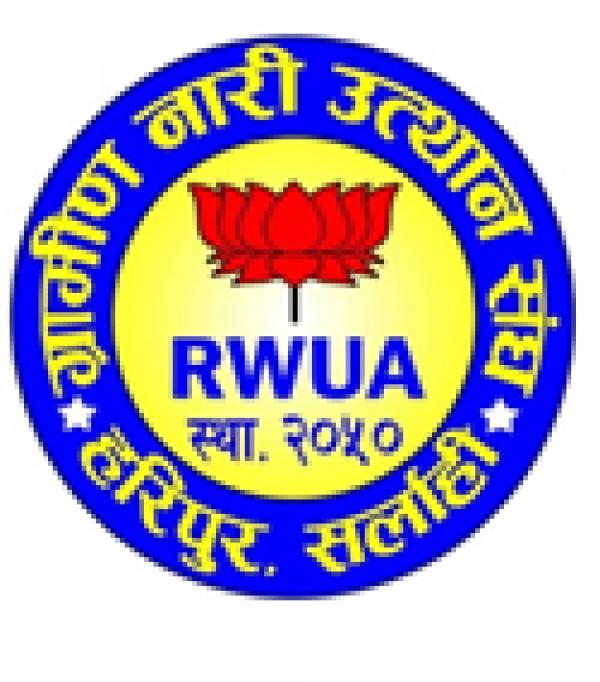 Job Vacancy for Rural Women Upliftment Association (RWUA)