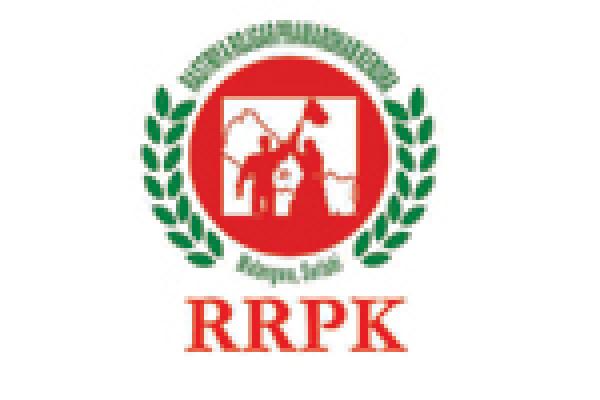 Job Vacancy for Rastriya Rojgar Prawardhan Kendra (RRPK)