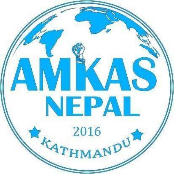 Job Vacancy for Aaprabasi Mahila Kamdar Samuha