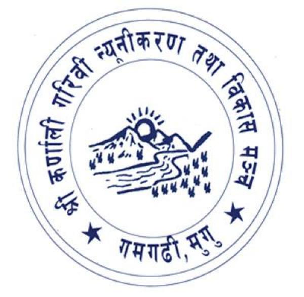 Job Vacancy for Karnali Proverty Abatement & Development Forum