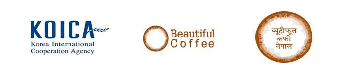 Job Vacancy for Beautiful Coffee Nepal
