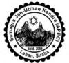 Samagra Jan Utthan Kendra (S...