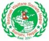 Bagmati Welfare Society Nepa...